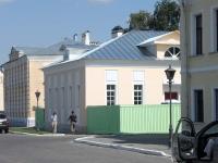 Коломна, улица Лажечникова, дом 9. многоквартирный дом