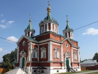 Коломна, улица Лажечникова, дом 10. монастырь Успенский Брусенский