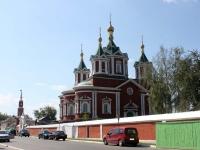 Kolomna, cloister Успенский Брусенский, Lazhechnikov st, house 10