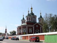 Коломна, монастырь Успенский Брусенский, улица Лажечникова, дом 10