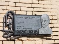 Коломна, улица Лажечникова, дом 11. многоквартирный дом