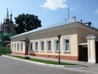 Коломна, улица Лажечникова, дом 12. многоквартирный дом