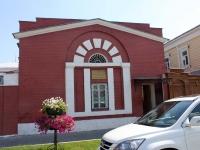 Коломна, дом 13Аулица Лажечникова, дом 13А