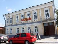 Коломна, улица Лажечникова, дом 13.