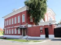 Коломна, улица Лажечникова, дом 15. музей Коломенский краеведческий музей