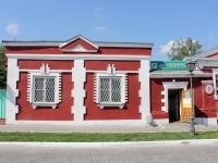 Коломна, улица Лажечникова, дом 16. жилой дом с магазином