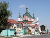 Коломна, улица Лажечникова. Вид на улицу Лажечникова