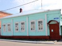 Kolomna, Kazakov st, house 3. Private house