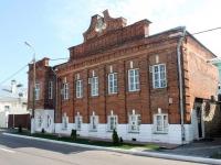 Kolomna, house 5Kazakov st, house 5