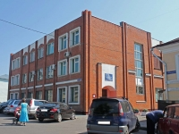 Kolomna, 3rd Internatsionala st, house 2А. printing-office