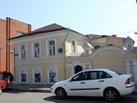Kolomna, 3rd Internatsionala st, house 2. Apartment house