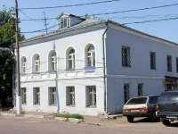 Kolomna, 3rd Internatsionala st, house 3. Apartment house