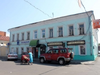 Kolomna, 3rd Internatsionala st, house 4. Apartment house with a store on the ground-floor