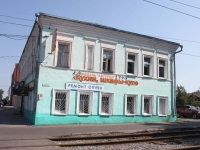 Kolomna, 3rd Internatsionala st, house 6. Apartment house with a store on the ground-floor