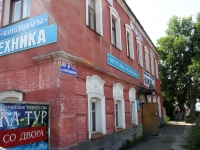 Kolomna, 3rd Internatsionala st, house 8. Apartment house with a store on the ground-floor