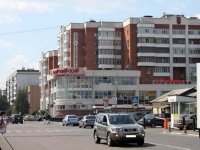 Коломна, улица Гражданская, дом 2. торговый центр Олимпийский