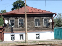 Коломна, улица Гражданская, дом 47. индивидуальный дом
