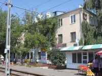 Kolomna, Grazhdanskaya st, house 61. Apartment house with a store on the ground-floor