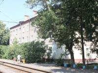 Коломна, улица Гражданская, дом 63. многоквартирный дом