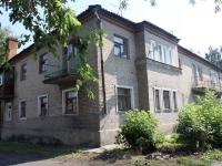 Коломна, улица Гражданская, дом 65. многоквартирный дом