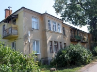 Kolomna, Grazhdanskaya st, house 67. Apartment house