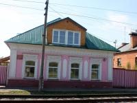 Коломна, улица Гражданская, дом 80. индивидуальный дом