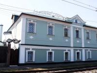 Коломна, улица Гражданская, дом 84. музей Кузнечная слобода