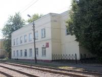 科洛姆纳市, Grazhdanskaya st, 房屋 86. 公寓楼