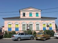 Коломна, улица Гражданская, дом 88. многофункциональное здание