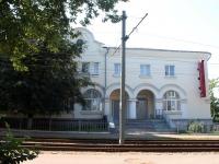 Коломна, улица Гражданская, дом 92. офисное здание