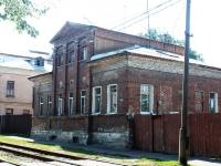 Коломна, улица Гражданская, дом 102. многоквартирный дом