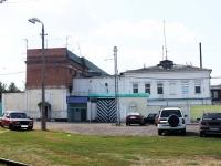 科洛姆纳市, 房屋 112Grazhdanskaya st, 房屋 112
