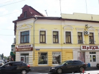 Kolomna, Krasnogvardeyskaya st, house 3. Apartment house with a store on the ground-floor