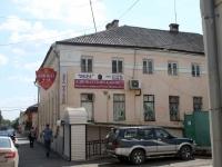 Kolomna, university Первый Профессиональный, Krasnogvardeyskaya st, house 9