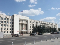 Kolomna, Meshkov st, house 1. governing bodies