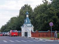Kolomna, chapel Св. НиколаяMeshkov st, chapel Св. Николая