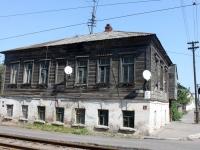 Коломна, улица Ивановская, дом 3. многоквартирный дом