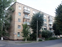 Kolomna, Malyshev st, house 16. Apartment house