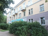 Kolomna, Malyshev st, house 18. Apartment house