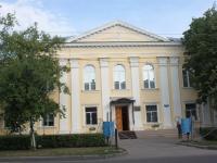 Коломна, училище Первое Московское областное Музыкальное училище, улица Малышева, дом 24