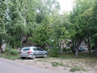 Kolomna, Malyshev st, house 28. Apartment house