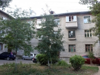 Kolomna, Malyshev st, house 30. Apartment house