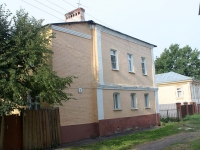 Kolomna, Moskvoretskaya st, house 6. Apartment house