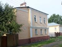 Коломна, улица Москворецкая, дом 6. многоквартирный дом