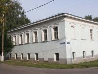 Коломна, улица Москворецкая, дом 14.