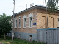 Kolomna, Moskvoretsky alley, house 1