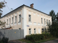 Kolomna, Moskvoretsky alley, house 2. Apartment house