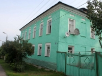 Kolomna, Moskvoretsky alley, house 3. Apartment house