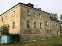 Kolomna, Moskvoretsky alley, house 4. Apartment house