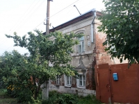 Kolomna, Moskvoretsky alley, house 5А. Apartment house